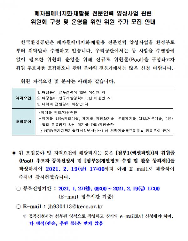 4abdd93309c2c43a34ec20dae36583a7_1611800550_81.png