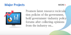 Major Projects. Promote latest resource recirculation policies of the government, hold government-industry policy forums after collecting opinions from the industry on...